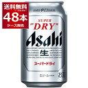 【次回使える300円レビュークーポン】アサヒ スーパードライ...