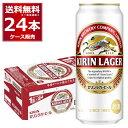 【キャッシュレス5%還元対象】キリン ラガービール 500ml×24本