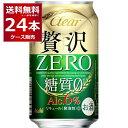 【キャッシュレス5%還元対象】アサヒ クリアアサヒ 贅沢ゼロ 350ml×24本