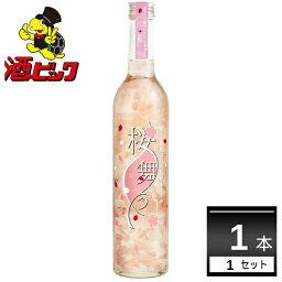 豊幸園 桜舞う 白桃 箱入 498ml 【1本】