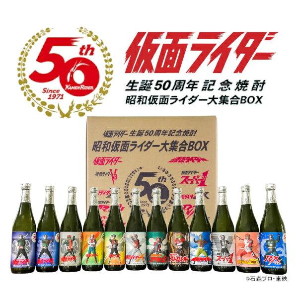Kamen Rider showa BOX 720ml12(1)