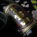 薩州宝山 三段仕込 1800ml 【芋焼酎/西酒造/さっしゅうほうざん】