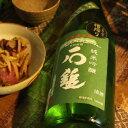 石鎚 純米吟醸 緑ラベル 720ml 【日本酒/石鎚酒造/いしづち】