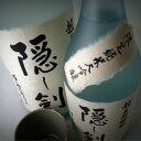 京ひな 純米大吟醸 隠し剣 1800ml 【日本酒/酒六酒造】