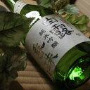 白露垂珠 純米吟醸 美山錦55 720ml 【日本酒/竹の露醸造場/はくろすいしゅ】【要冷蔵】
