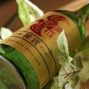 雑賀 純米大吟醸 720ml 【日本酒/九重雑賀/さいか】