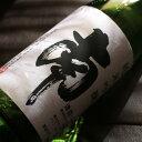 南 純米吟醸 720ml 【日本酒/南酒造場/みなみ】