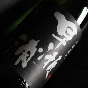 早瀬浦 山廃純米酒 1800ml 【日本酒/三宅彦右衛門酒造/はやせうら】