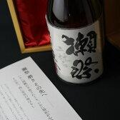 獺祭 磨き その先へ 720ml 【日本酒/旭酒造/だっさい】【箱付き】