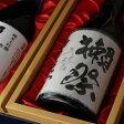 獺祭 磨き その先へ 二割三分 セット【日本酒/旭酒造/だっさい】【箱付き】【2017年1月入荷】