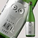 寒紅梅 ふくろうラベル 純米吟醸 AKISAKE 720ml【日本酒/寒紅梅酒造/かんこうばい】
