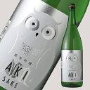 寒紅梅 ふくろうラベル 純米吟醸 AKISAKE 1800ml【日本酒/寒紅梅酒造/かんこうばい】