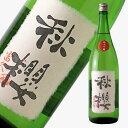 富久長 純米吟醸 秋櫻 1800ml 【日本酒/今田酒造本店/ふくちょう】