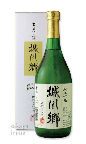 中城本家酒造『城川郷純米吟醸』
