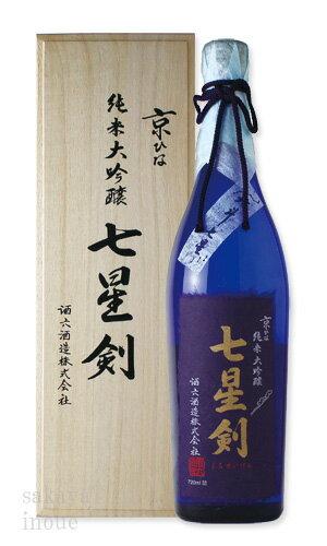 酒六酒造『京ひな 純米大吟醸 七星剣』