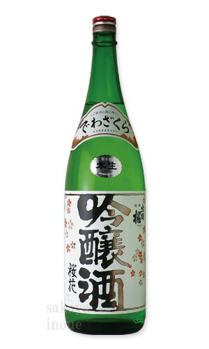 日本酒, 吟醸酒  1800ml