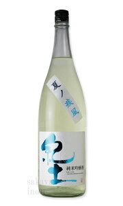 爽やかな風を吹かせます。紀土 純米吟醸 夏ノ疾風 1800ml 【日本酒/平和酒造/きっど】【夏季限定】
