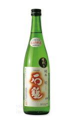 石鎚 手造り純米 初 720ml 【日本酒/石鎚酒造/いしづち】【数量限定】