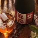 百年梅酒 完熟梅特別仕込み 1800ml 【和リキュール/明利酒類】