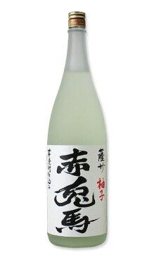 赤兎馬 柚子 1800ml 【和リキュール/濱田酒造/せきとば】