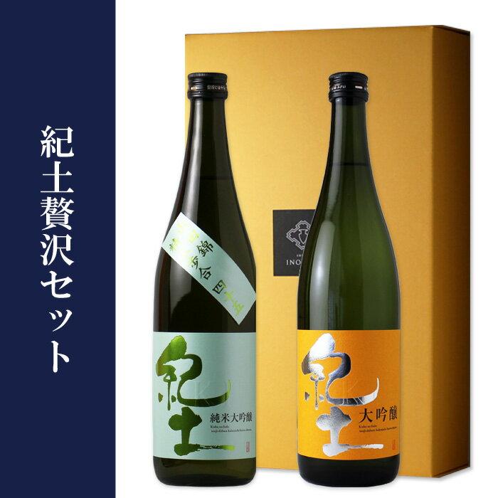 日本酒, 大吟醸酒  kid 45