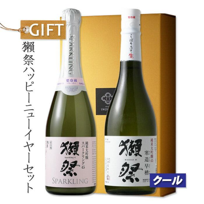 日本酒, 純米大吟醸酒  45 45