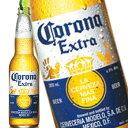 コロナ エキストラ ビール瓶 355ml 1ケース(24本) 【あす楽】【ラッキーシール対応】
