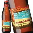 コナ ロングボード ラガー 355ml 輸入ビール
