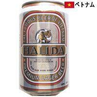 苦味少なめ!女性におすすめベトナムビールハリダ ビール 330ML缶
