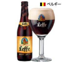 修道院にまつわるレシピと製造方法で民間の醸造所が造るアビィビールレフブラウン ビール瓶  ...
