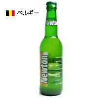 飲みやすい♪フレッシュでフルーティーなフルーツビールラフェブル ニュートンビール(青リン...