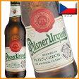 ピルゼンビール(ピルスナーウルケル)ビール瓶 330ml 【02P22Jul17】 【PS】