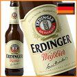 エルディンガーヴァイスビール瓶 330ml 【02P14Mar17】 【PS】