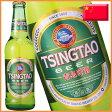 チンタオ(青島)ビール瓶 330ml 【02P22Jul17】 【PS】