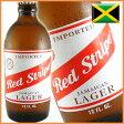 レッド ストライプ ビール瓶 330ml 【02P22Apr17】 【PS】