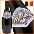 オルヴァル ビール瓶 330ml 【02P14Mar17】 【PS】