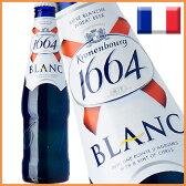 クローネンブルグ ブラン ビール瓶 330ml 【02P24Jun17】 【PS】