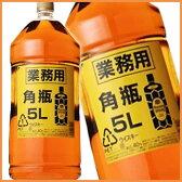 サントリー 角瓶 5Lペット 業務用 1ケース(4本まとめ買い) 【送料無料】【02P01Apr17】 【PS】