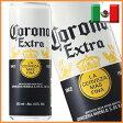 コロナ・エキストラ スリム缶(355ml ) 1ケース(24本入) 【05P02Sep17】 【PS】 【new0824】