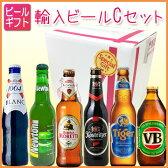 [ビールギフト]人気輸入ビール6本セットC 【通年】【02P14Mar17】 【PS】