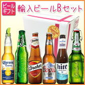 [ビールギフト]人気輸入ビール6本セットB 【通年】【02P24Jun17】 【PS】