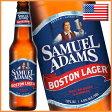 サミュエルアダムス ボストンラガー瓶 355ml 【02P22Jul17】 【PS】