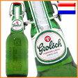 グロールシュ スィングトップビール瓶 450ml 【02P24Jun17】 【PS】
