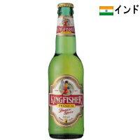 インド人気NO.1のアメリカンタイプラガービールキングフィッシャービール瓶 330ML 【10P30Nov...