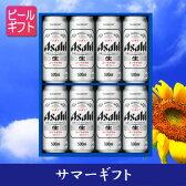 [ビールギフト]アサヒ スーパードライ 缶ビールセット AD-25【02P24Jun17】 【PS】 【11asaosa11】