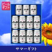 [ビールギフト]アサヒ スーパードライ 缶ビールセット AG-25【02P24Jun17】 【PS】 【11asaosa10】