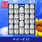 [ビールギフト]アサヒ スーパードライ 缶ビールセット AG-35【通年】【02P24Jun17】 【PS】 【11asaosa12】