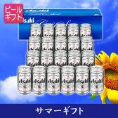 [ビールギフト]アサヒ スーパードライ 缶ビールセット AS-5N 【通年】【送料無料】【02P24Jun17】 【PS】 【11asaosa06】