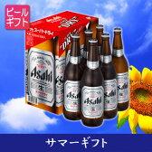 [ビールギフト]アサヒ スーパードライ大瓶6本詰 EX-6【02P24Jun17】 【PS】