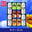 [ビールギフト]アサヒ スーパードライ 缶ビール ファミリーセット FS-2N【02P05Aug17】 【PS】 【11asaosd03】